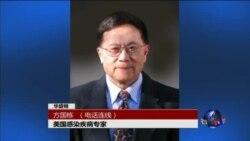 VOA连线:首位中国人获得诺贝尔医学/生物学奖