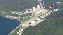 Five Years After Tsunami, Effects of Fukushima Radiation Leak Still Unknown