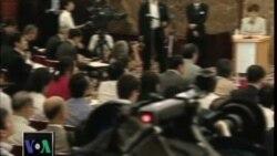 日本新任首相宣布内阁名单