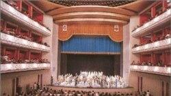 تالار رودکی (وحدت) حدود پنجاه سال پیش ساخته شده و تا امروز در ایران همچنان یکتا مانده است