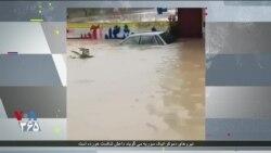 سیل در مازندران، گلستان و خراسان شمالی دست کم ۹ کشته به جای گذاشت