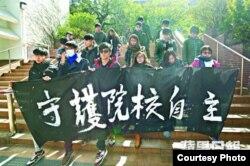 罢课学生代表周一拉横额赴十个学院办事处递请愿信 ( 苹果日报图片)