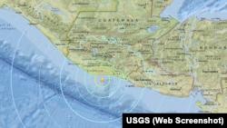 Temblor frente a las costas de Guatemala.
