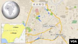 Кано, Нигерия