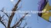 Госдепартамент запустил сайт по «Противодействию российской агрессии в Украине»