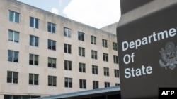 نمایی از ساختمان وزارت خارجه ایالات متحده در شهر واشنگتن - آرشیو