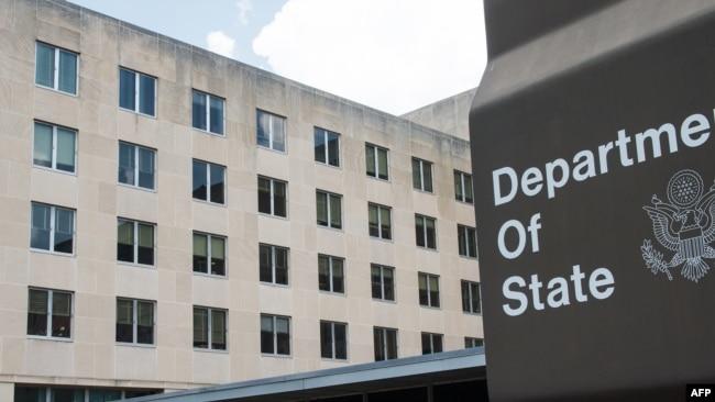 Bộ Ngoại giao Mỹ lập luận rằng những hồ sơ Ukraine liên quan tới cuộc điện đàm giữa Tổng thống Donald Trump và Tổng thống Volodymyr Zelenskiy nằm trong diện được bảo mật.