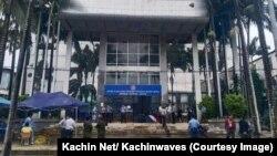 KIO/KAI ကိုဗစ္ ကာကြယ္ကုသေရးစင္တာ (Photo - Kachinwaves / Kachin Net)