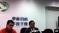 香港民主党主席何俊仁(右)召开记者会批郝铁川严重干预学术自由