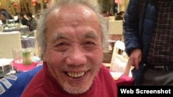82歲鐵流獲釋後(網絡圖片)