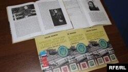 Книга «Кримська проблема в діяльності УНР періоду Директорії», Сімферополь, 29 січня 2013 року