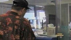 Американська поштова служба має намір скоротити 220 тисяч працівників