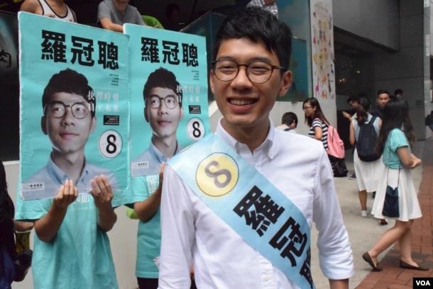香港眾志主席、最年輕立法會議員羅冠聰。(美國之音湯惠芸攝)