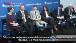 Вашингтон поможет Киеву бороться с российскими хакерами