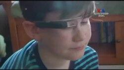"""""""Google"""" ակնոցի նոր հավելվածը կարող է փոխել աուտիզմով մարդկանց կյանքը"""
