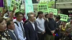 雨傘革命9名參與者赴法院應訊