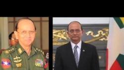 缅甸民主之路