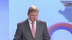 EK objavila izveštaj o napretku zemalja ka evrointegracijama
