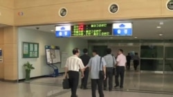 南韓官員視察工業園區