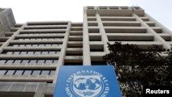 La sede del Fondo Monetario Internacional, FMI, está ubicada en Washington, D.C.