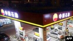 Benzin u Kini sve skuplji