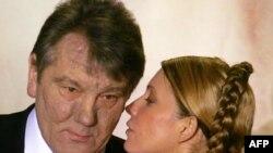 Виктор Ющенко и Юлия Тимошенко (архивное фото)