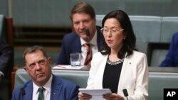 Gladys Liu, perempuan kelahiran China yang pertama kali terpilih sebagai anggota parlemen Australia di Canberra. (Foto: dok).