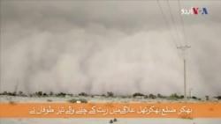 بھکر میں ریت اور گرد کا طوفان