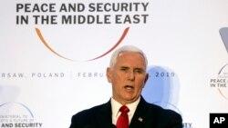 마이크 펜스 미국 부통령이 14일 폴란드 바르샤바에서 열린 '중동 평화·안보 회의'에서 연설했다.