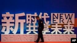 上海举行的中国国际进口博览会