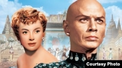 «Король и я». Фрагмент киноплаката