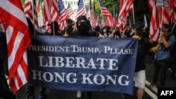 """Demonstranti sa transparentom """"Oslobodite Hong Kong"""" marširaju ka američkom konzulatu u Hong Kongu, 8. septembra 2019, tražeći međunarodnu podršku svojim zahtevima."""