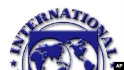 IMF:全球金融不稳定拖经济复苏后腿