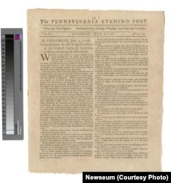 《费城晚间邮报》刊登的刚刚通过的《独立宣言》。