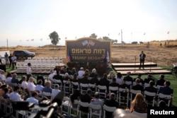 مراسم پرده برداری از نام شهرک جدید روز یکشنبه برگزار شد.