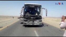 چینی انجینئروں کی بس پر خودکش حملہ