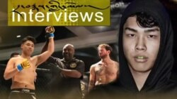 Tenzin Ngawang: Mixed Martial Arts Fighter