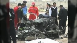 At Least 50 Killed in Iraq Attacks