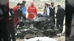 At Least 50 Killed in Iraq Attacks