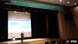 '인생 2막' 돕는 '은퇴 설계 토크 콘서트'