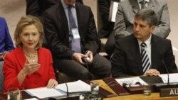 هیلری کلینتون، وزیر امورخارجه آمریکا در یک نشست شورای امنیت سازمان ملل متحد - ۲۶ اکتبر ۲۰۱۰
