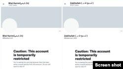 حسابهای تویتر مجاهد و کریمی پس از محدود شدن