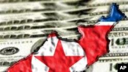 자금세탁방지 국제기구 `북한에 최고 수준의 금융 제재 유지'