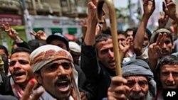 یمن کے کئی شہروں میں حکومت مخالف مظاہرے