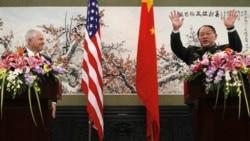 وزير دفاع آمريکا گفتگوهای خود را در پکن آغاز کرد