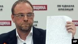 Юрист Сергей Власенко с открытым письмом Юлии Тимошенко к Виктору Януковичу