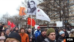 4月6日莫斯科支持政治犯集会现场。(美国之音白桦拍摄)