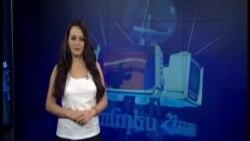 Կիրակնօրյա հեռուստահանդես 08/09/13