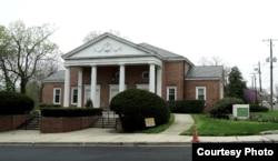 Masjid komunitas Indonesia, IMAAM Center, di Silver Spring, Maryland (dok: VOA)