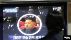 Rekaman TV yang memperlihatkan Kim Jong Un saat menghadiri acara konferensi Partai Pekerja di Pyongyang minggu lalu.